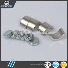Custom wholesale trade assurance ferrite magnet wire