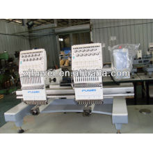 HOT !! TWO HEAD EMBROIDERY MACHINE/mini embroidery machine