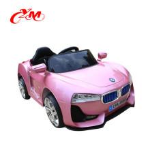 новое поступление электрические игрушки автомобилей для детей, чтобы ездить/популярная игрушка электрический автомобиль для девушки катаются на/2-местный Детский электромобиль