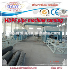 HDPE PE PP PPR tubes making machinery Plastic pipe line