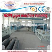 HDPE PE PP PPR трубы, делая машины пластиковых труб