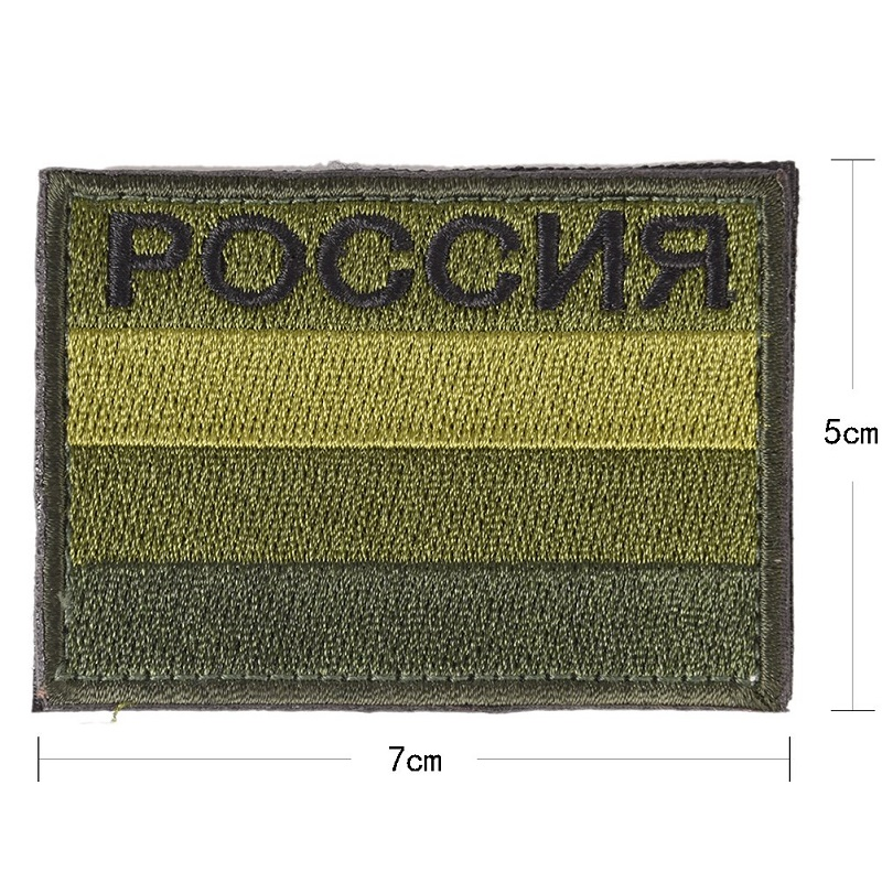 Flag Embroidered Patch