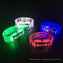 2017 новая поставка партии светодиодный проблесковый браслет
