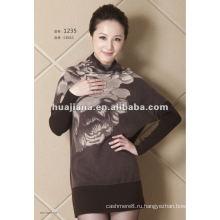 кашемир зима мода женская свитер платье
