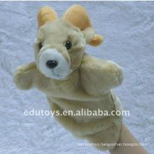 Plush Toys Puppet Educational tools