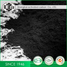 Línea de productos de carbón activado en polvo para medio ambiente verde