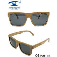 High End Productions Wooden Sunglasses (KW008-2)