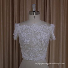 Short Sleeve French Lace Jacket