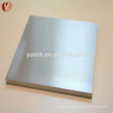 Astm b708 2mm purity tantalum plate sheet
