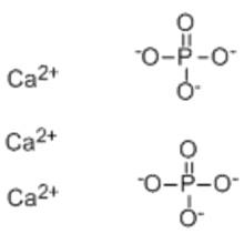 Кальций фосфат КАС 7758-87-4