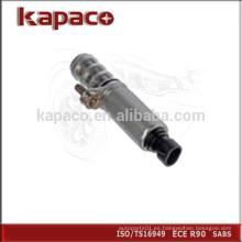 Válvula de control de aceite Kapaco 12628348 12646784 12578518 12655421 para GM BUICK