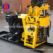 Hydraulic rig equipment convenient operation and no maintenance required HZ-130Y water well drilling rig
