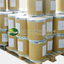 Factory Supply Bitter Sophora Root Extract Matrine