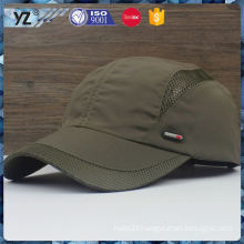 Factory supply top quality 7 panel baseball cap wholesale price