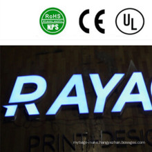 High Quality LED Channel Letter Sign, Advertising Signs