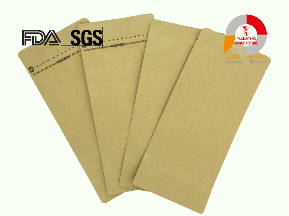 reusable laminated kraft paper coffee packaging bag