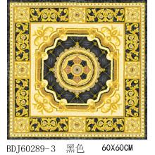 Produtor de telhas de tapete de chão em Fuzhou (BDJ60289-3)