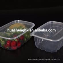 Одноразовый пластиковый пищевой контейнер 700мл Микроволновый сейф