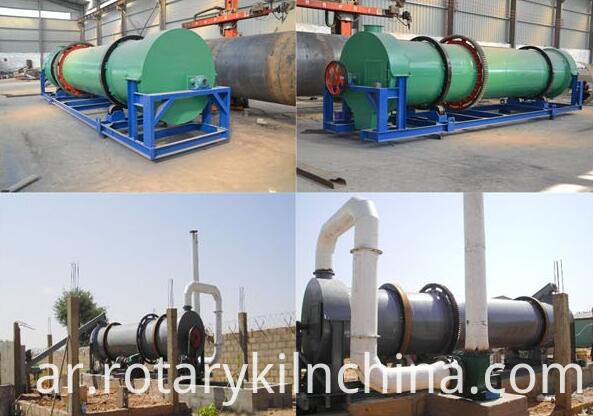 Horizontal Fertilizers Rotary Drum Dryer