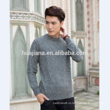 кашемировый свитер черный/белый AB пряжа для вязания человека