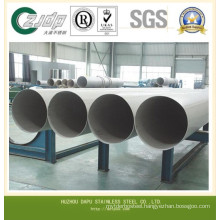 Stainless Steel Pipe ASTM 304pipe, 201pipe China
