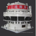 Good Price of Spring Cone Crusher