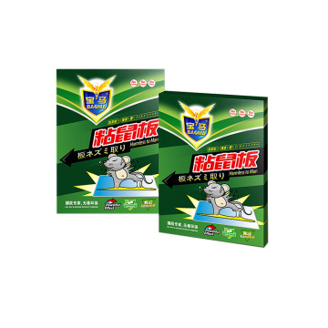 Baoma Mouse Glue Trap Mouse Catcher