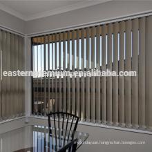 High Quality Smooth Window/Door Aluminum Vertical Blinds