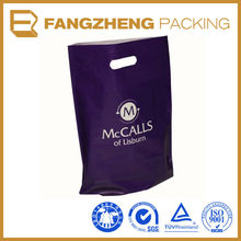 Fitch paper bag/shopping bag for man's clothes