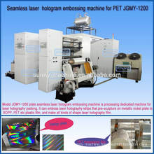 embossing machine price model JGMY-1200 SHANTOU SUNNY manufacturer