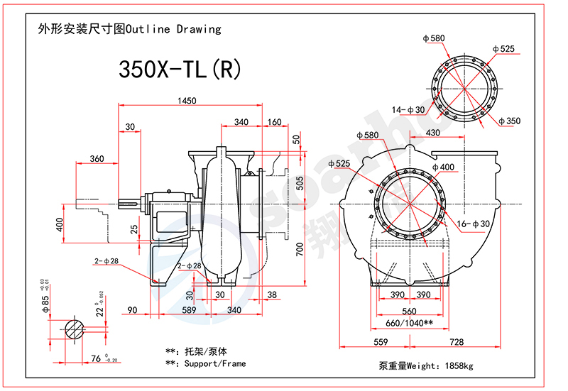 350mm Desulfurization Pump