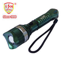 Camouflage Military Flashlight with Car Charger