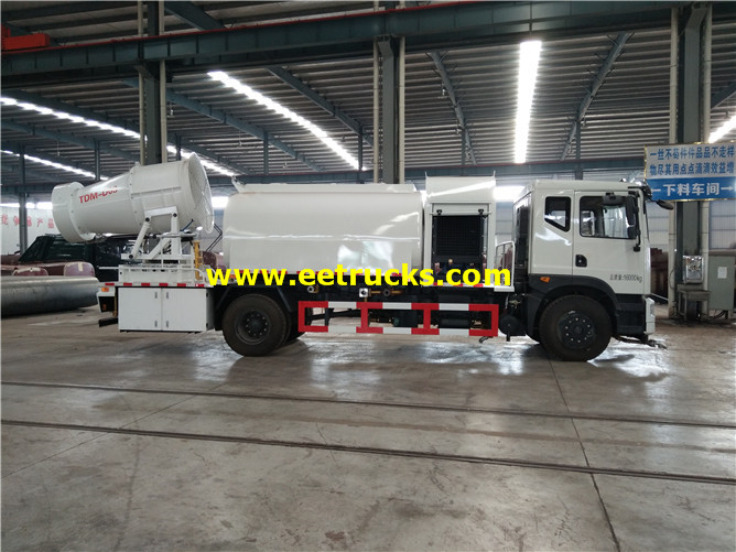 Mutifunctional Dust Control Vehicle
