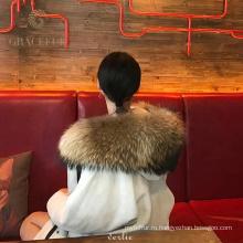 Самый популярный натуральный мех шерсть женщин с енота подкладка