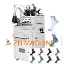 3.75 plain computerized two feed ship sock machine sock knitting machine