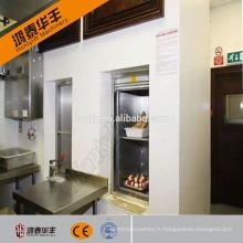 HOT! Restaurant électrique table de cuisine modulaire dumbwaiter ascenseur résidentiel alimentaire camp cuisine remorque ascenseur à vendre