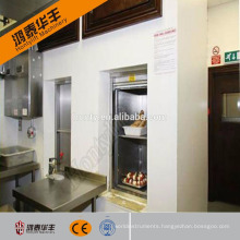 HOT!Electric restaurant modular kitchen table dumbwaiter lift residential food camp kitchen trailer elevator for sale
