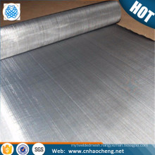 UNS S31803 S32205 super duplex stainless steel wire mesh cloth