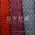 Synthetic Linen Furnishing Polyester Fabric for Sofa