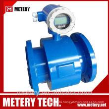 Hygienic conductive electromagnetic water flowmeter