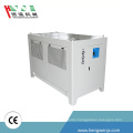 hot sale & high quality 5hp water cooled scroll chiller