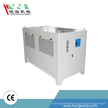Reliable and Good sea water chiller scroll type cooled with good price