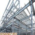WISKIND novo pré-fabricadas em aço Hangar (WSDSS008)
