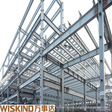 Wiskind New Prefabricated Steel Hangar (WSDSS008)