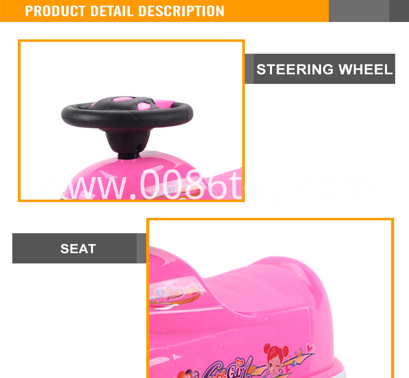 48CM Colorful Musical Kids Bumper Car1