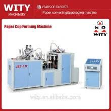 Машина, чтобы сделать бумажный стаканчик для утилизации