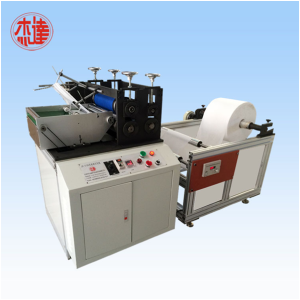 Ultrasonic Nonwoven Fabric Die Cutting Machine