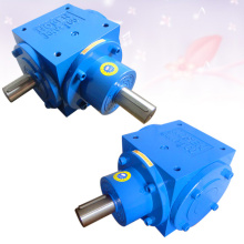 geared direction changer reducer with 2 outputs