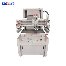 Semi Automatic Satin Label Screen Printing Machine