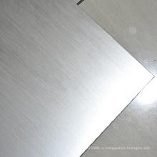 Inconel 600 Plate пластина из матового никеля